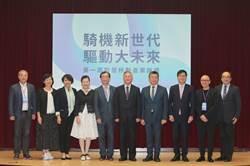 龍世俊:台灣應發展對健康友善的綠色交通  智慧移動產業論壇力挺永續發展
