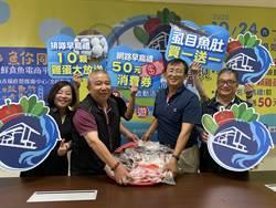 台中魚市場大變身 農漁文創市集打頭陣