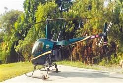 全台連3台R22直升機偷飛 皆不合法「每台要價900萬」