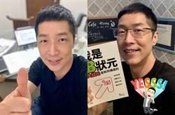 香港男星發表「不移民聲明」 嗆友人別再找他