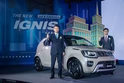 IGNIS馭電進化 SUZUKI首部HYBRID車款68萬起開賣