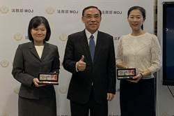 檢察官盧惠珍:婦幼工作也要給被害人溫暖希望