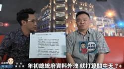 高思博:中天關台將造成不可回復的侵害 籲NCC依法審查換照