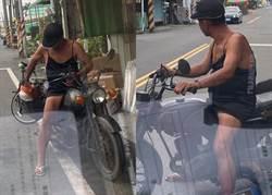 台南街頭驚見檔車美男子 細肩帶黑蕾絲邊連身睡衣引人注目