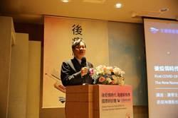 疫情衝擊 謝惠全:海運迎來六大挑戰