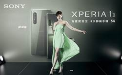 Sony Xperia 1 II鏡湖綠高效升級版限量開賣