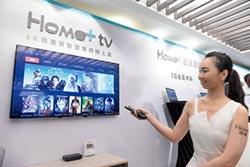 學者觀點-面對OTT TV NCC別忘了匯流與競爭