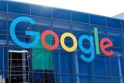 美司法部控告谷歌壟斷市場