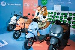 專為女性設計智慧電車 宏佳騰Ai-3 Comfort系列 推快閃試乘