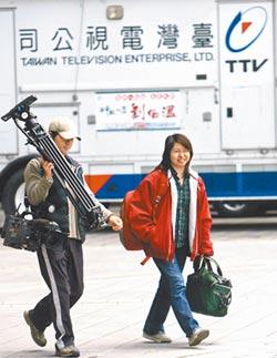 2007年台視釋股案 富士台爆蘇內閣醜聞