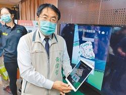 台南推交通風險APP 守護學子安全