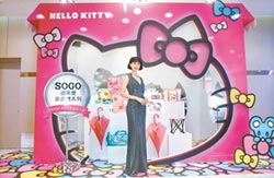 SOGO周年慶7店拚賺108億