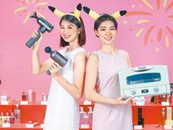 新光三越周慶第2波 8店聯手打造最強購物聖地