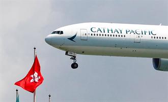 國泰航空大裁員8500人 旗下國泰港龍停止營運