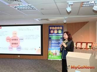 總體經濟加上公共建設帶動台南地價上漲