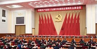 五中全會前 這4位履新的中央候補委員都是省級黨委副書記