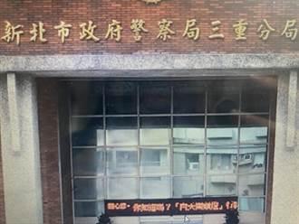 新北聯醫院停車場10餘部車遭漏氣 警方追怪怪「放氣男」
