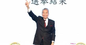 大同王光祥:感謝林文淵完成階段性任務 明召開臨時董事會
