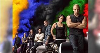 《玩命關頭》確定第11集完結篇 預告明年上映檔期