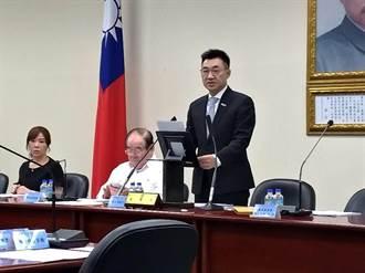江啟臣批民進黨忽略「光復史實」 嗆中共「中華民國是主權國家」
