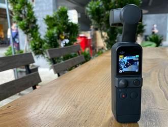 DJI Pocket 2 口袋雲台相機發表 收音性能提升明顯
