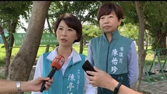 連轟南市府引外界聯想 陳亭妃:只要監督就要被打成政治?