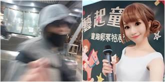 正妹主持人東區地下街遭噁男「衝撞揉胸」 她哭:現在都還痛