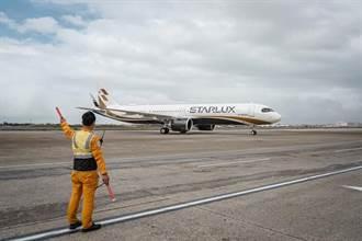 添生力軍 星宇第四架A321neo 21日飛抵達桃園