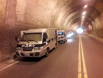 保全運鈔車拋錨隧道內 警緊急戒護排除事故