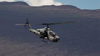 美國陸戰隊AH-1W超級眼鏡蛇直升機全面退役