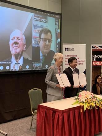 英貿易部長線上訪台 台英簽署英語教育合作意向書