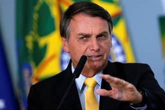 為挺川普拒購陸製疫苗 巴西總統挨批只顧政治不管人命