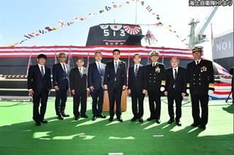 日本新銳潛艦總工程師 竟是女星北川景子爸爸