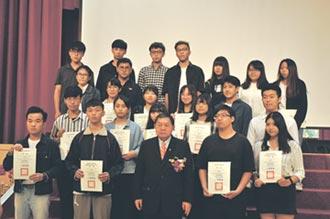 亞東技術學院52周年校慶 圓滿落幕