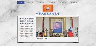2退役將校 曾派駐北京潛伏