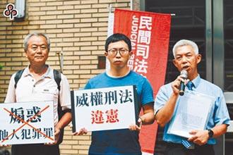 魏揚上訴 最高院將公開辯論