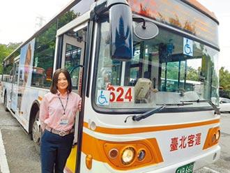 在貨車上長大 單親媽開公車