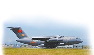 運-20滿載航程短 擬裝受油系統