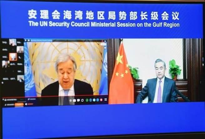 聯合國安理會海灣地區局勢部長級視頻會議。(大陸外交部官網)