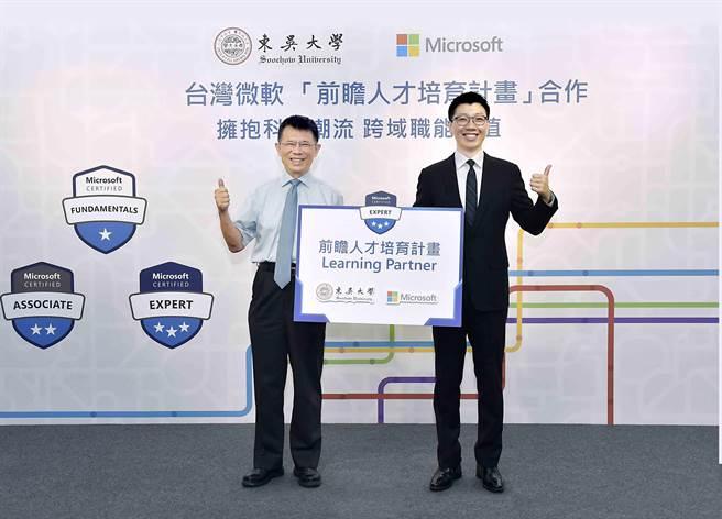 降低學用落差,東吳大學與台灣微軟簽訂「前瞻人才培育計畫」。(東吳大學提供)