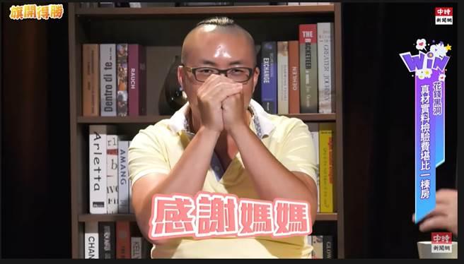 吳淳申對著鏡頭向母親表達感謝:「謝謝媽媽」。(圖/取材自中時新聞網Youtube)