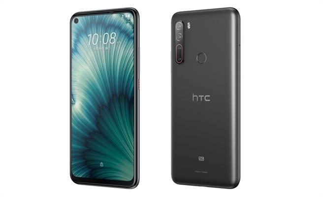 HTC U20 5G 推出全新曜岩黑款式。(HTC提供/黃慧雯台北傳真)