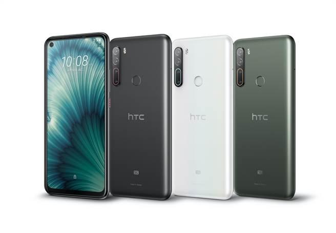 HTC U20 5G目前共有曜岩黑、晶岩白、墨晶綠三色。(HTC提供/黃慧雯台北傳真)