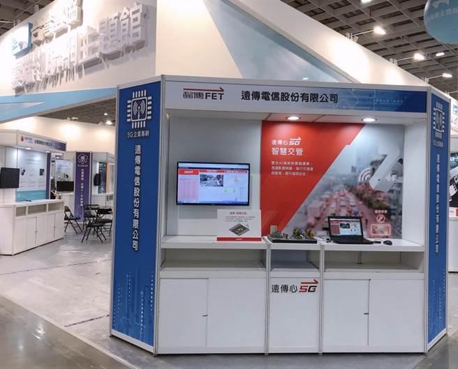 遠傳參加「台灣國際人工智慧暨物聯網展」,展示「大人物」實力。(遠傳提供)
