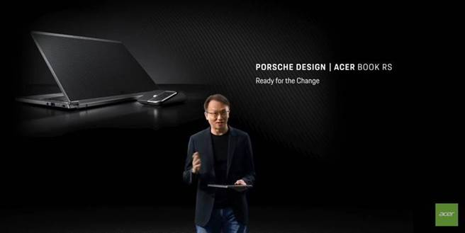 (宏碁聯手Porsche Design打造時尚與效能科技筆電精品Porsche Design Acer Book RS。圖/截取宏碁next@acer全球發表會直播)