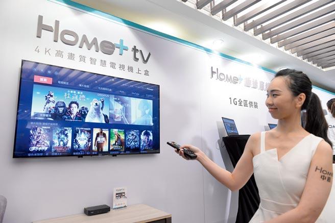 面對OTT TV  NCC別忘了匯流與競爭