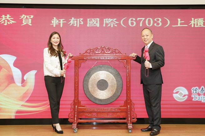 軒郁國際上櫃掛牌儀式圓滿成功;圖為董事長胡蕙郁(左)、總經理楊尚軒(右)。圖/業者提供