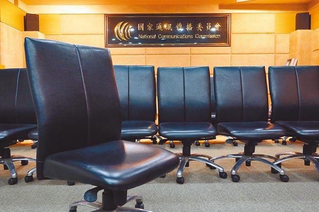 中天新聞台換照審查,國家通訊傳播委員會(NCC)遭外界質疑是否有預設立場。(本報資料照片)