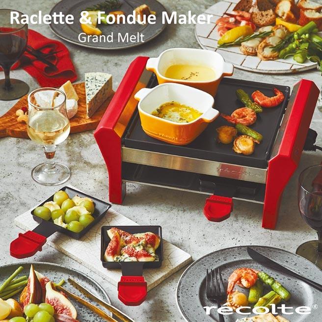 統一時代百貨台北店推薦日本麗克特Grand Melt煎烤盤經典紅,贈專用Pizza烤盤,原價3990元,特價2980元,限量10組。(統一時代百貨台北店提供)