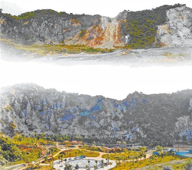 上圖為礦山修復前的樣子;下圖為修復完成後變身為休閒廣場。(陳海珠攝)